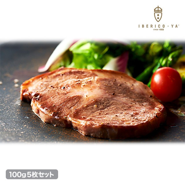 送料無料 イベリコ豚特選ステ−キ 100g×5枚セット 肉・肉加工品 焼肉 BBQ イベリコ