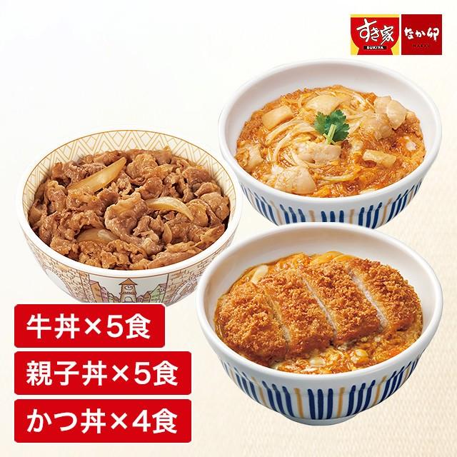 すき家 牛丼の具×5食 なか卯親子丼の具×5食 カツ丼の具 150g×2食入り×2パック 冷凍食品
