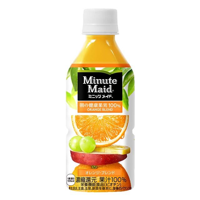 フルーツジュース コカ・コーラ ミニッツメイド 朝の健康果実 オレンジ・ブレンド 350mL×24本 2ケース
