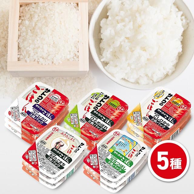 パックごはん サトウのごはん パック米産地食べ比べ 3食×5種/計15食 サトウ食品 米 お米