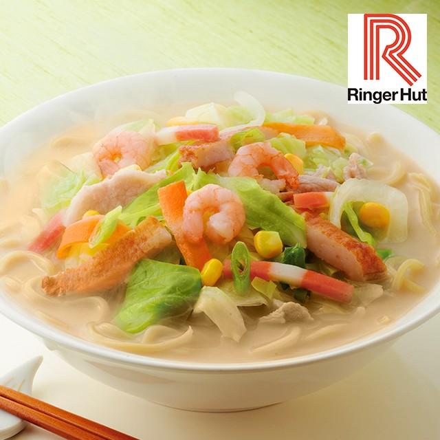 野菜たっぷりちゃんぽん 395g(めん150g、具212g、スープ23g、ドレッシング10g)×6袋 リンガーハット 冷凍