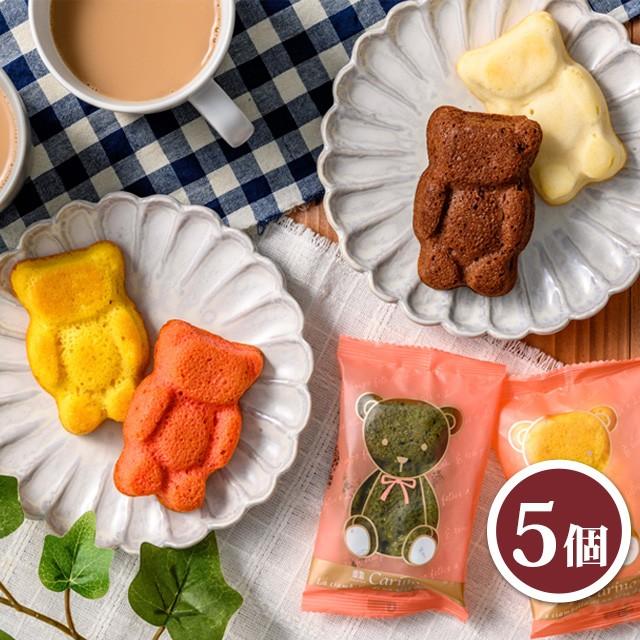 くまの焼菓子セット 5個入り ギフト おやつ ゆうパケット 焼き菓子 かわいい どうぶつ ベア 個包装 アニマル