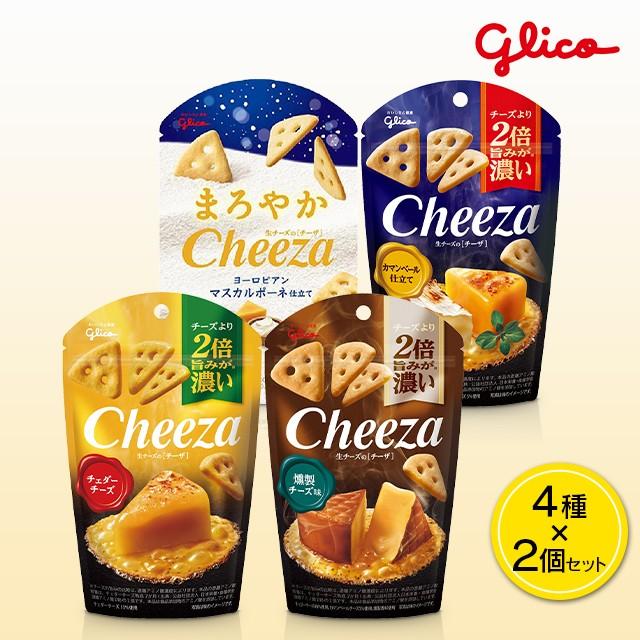 生チーズのチーザ 4種×2個セット グリコ おつまみ 父の日 プレゼント チーズ