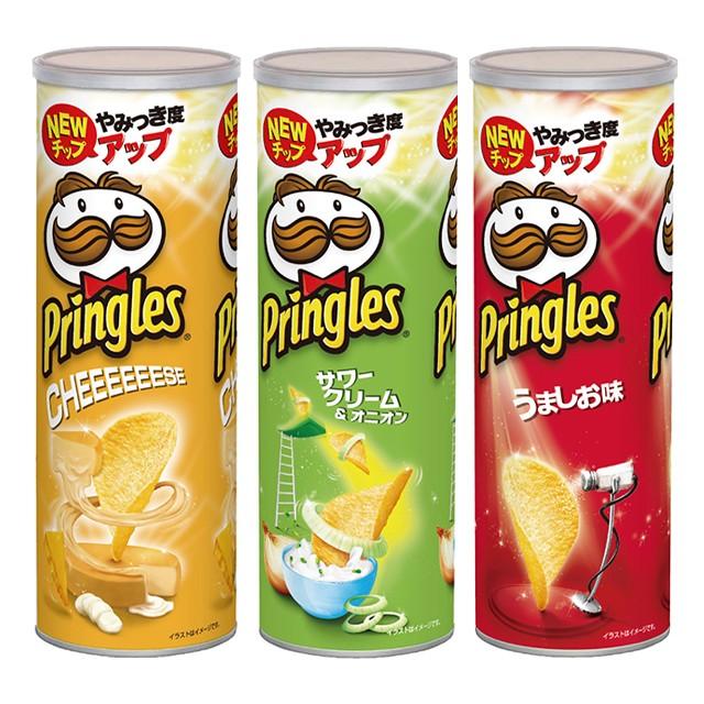 プリングルス詰め合わせ(3種×4個入り)計12個 ケロッグ ポテトチップス サワークリーム チーズ 塩