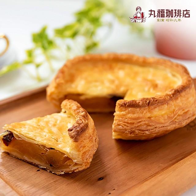 丸福珈琲店 こだわり珈琲店のアップルパイ285g(5寸) りんご スイーツ パイ アップル ケーキ
