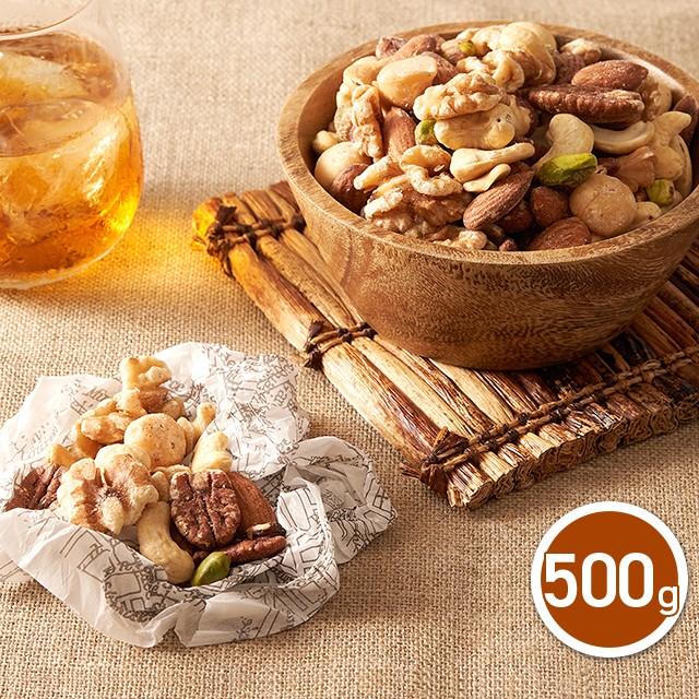 送料無料 7種の贅沢ミックスナッツ ロレーヌ塩味 500g ナッツ 大容量 アーモンド 健康 おやつ 間食 つまみ ポスト投函
