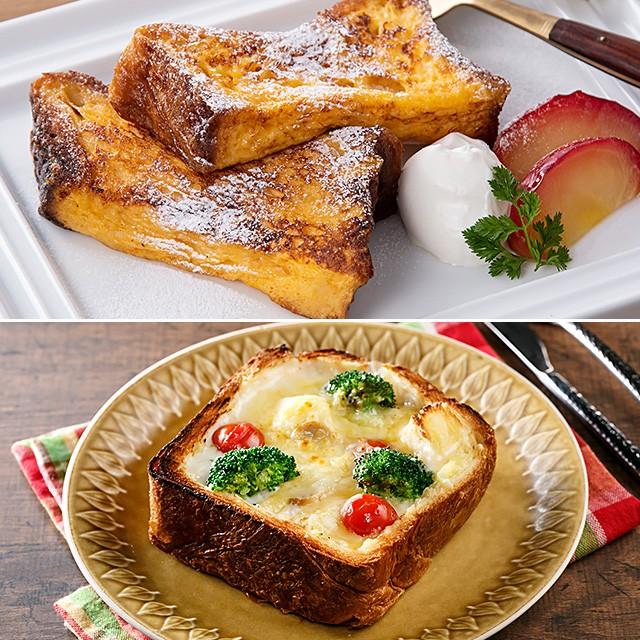ボローニャ デニッシュパン セット プレーン&ベーコンチーズ 1.5斤×2種 パン 朝食 お取り寄せ 贅沢