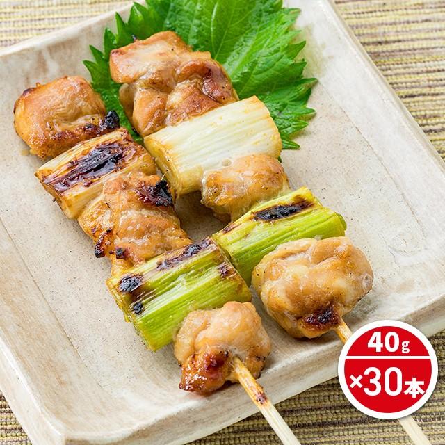 焼鳥 焼き鳥 国産 鶏串 ねぎま (40g×10本)×3袋/計30本 鶏肉 バーベキュー つまみ おかず 大容量