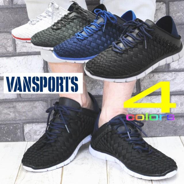 VANSPORTS/ヴァンスポーツ バンスポーツ 2Way キックバック式 スニーカー スリッポン メッシュ No1825