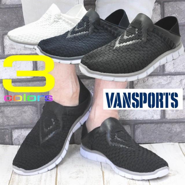 VANSPORTS/ヴァンスポーツ バンスポーツ 2Way キックバック式 スニーカー スリッポン メッシュ No1827