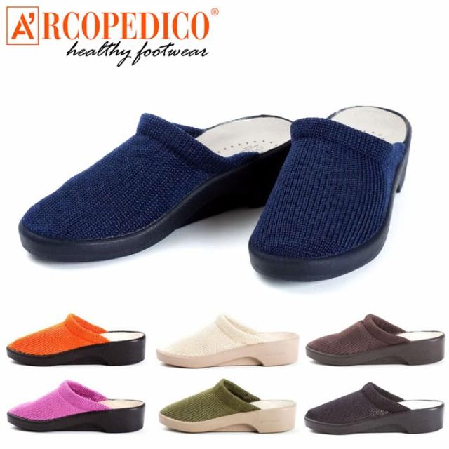 アルコペディコ ライト サンダル クラシックライン コンフォートサンダル サボ レディース メンズ ユニセックス おしゃれ 歩きやすい