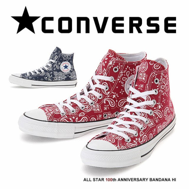 5fee6a11fb4c88 ☆送料無料☆CONVERSE ALL STAR 100 BANDANA バンダナ柄