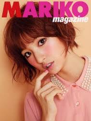 【中古】【古本】MARIKO magazine/【エンターテイメント 集英社】