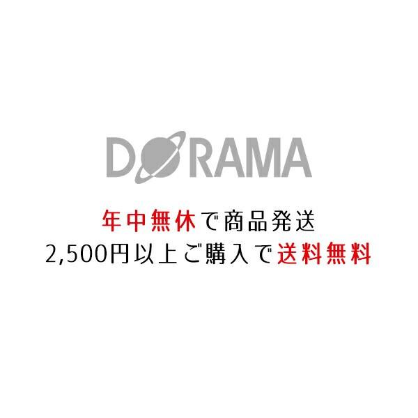 【中古】【DVD】國府田マリ子/MARIKO KOUDA DVD BOX KIBM-76/7