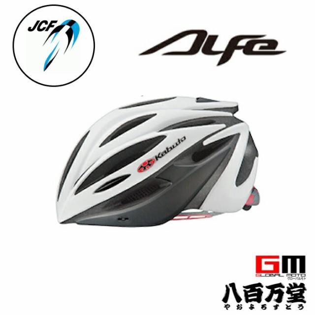 e9f6a32c0b7141 【OGK KABUTO】 ALFE アルフェ マットホワイトブラック(M/L) 専用バイザー付 大人用サイクルヘルメット 自転車用ヘルメット
