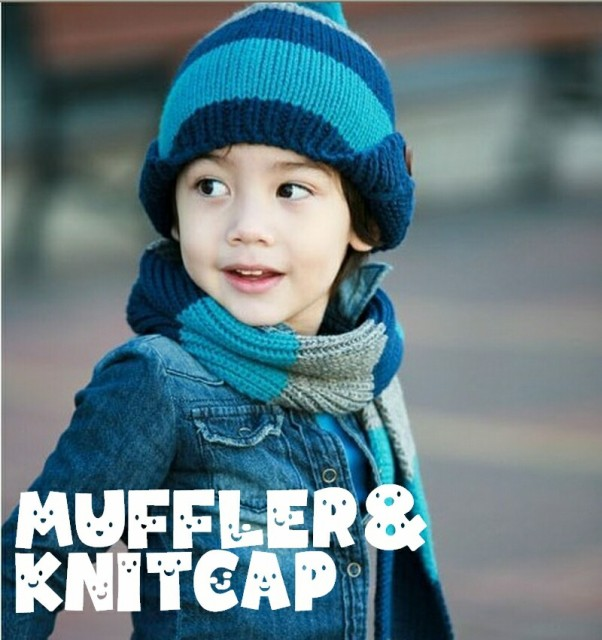 子供用 ニット帽 ボンボン付き ボーダー ボタン付き マフラー付き 2点セット セットア