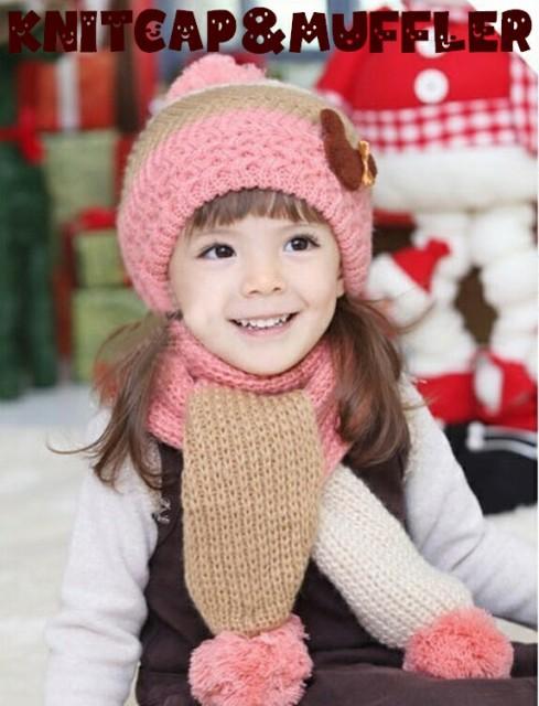 子供用 ニット帽&マフラー 2点セット セットアップ くまさん付き ボンボン付き ボーダ