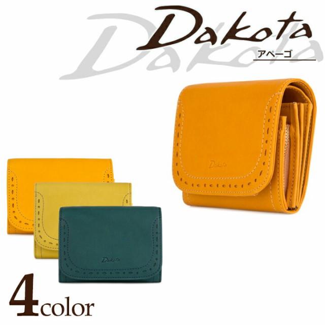 ダコタ Dakota 二つ折り財布 0035270 アペーゴ 【 スナップボタン式 札入れ レディース レザー 】
