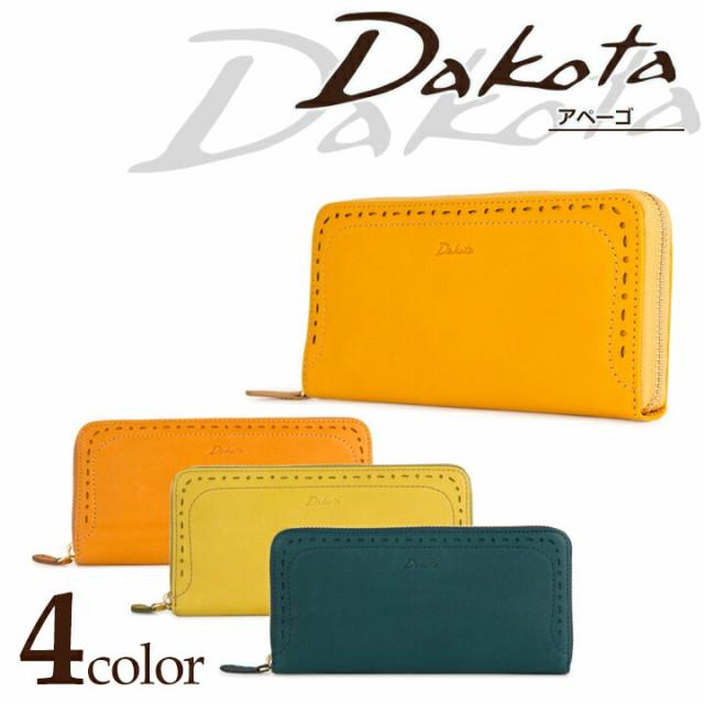 ダコタ Dakota 二つ折り財布 0035271 アペーゴ 【 ラウンドファスナー式 札入れ レディース レザー 】