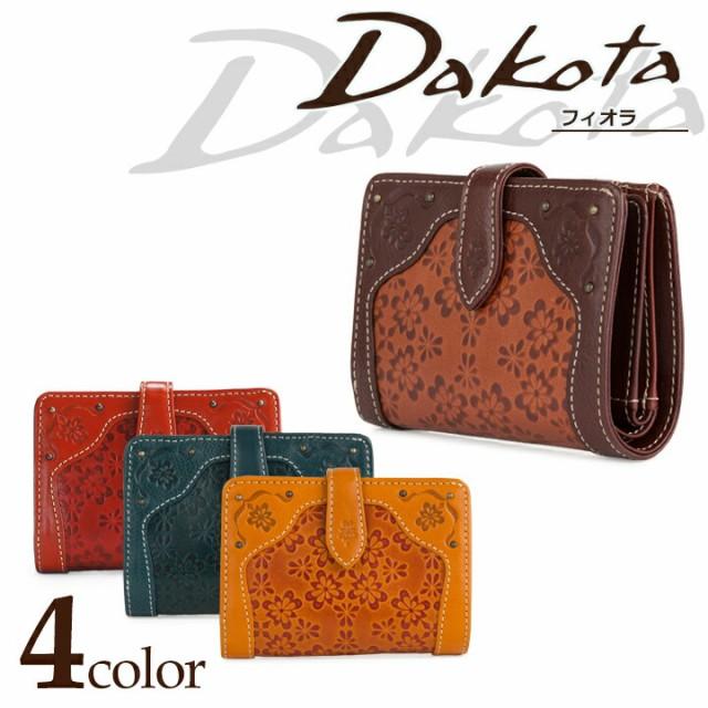 ダコタ Dakota 二つ折り財布 0035640 フィオラ 【 スナップボタン式 札入れ レディース レザー 】