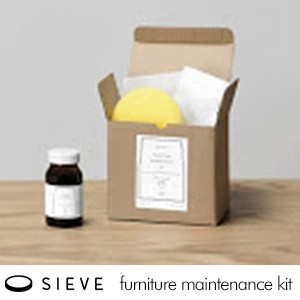 SIEVE シーヴ furniture maintenance kit ファニチャーメンテナンスキット