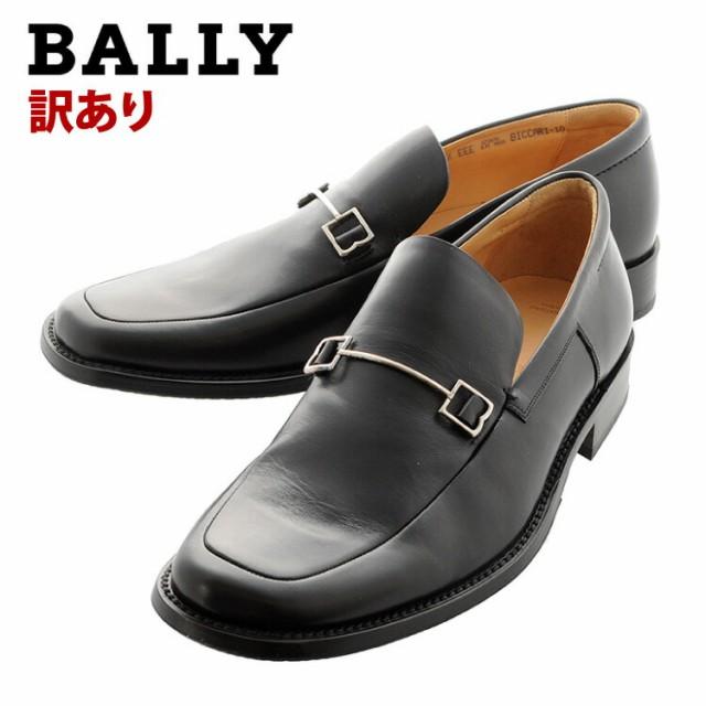 【訳あり(ソールに剥がれ、割れあり)】BALLY バリー 革靴 BICCARI/10 ローファー