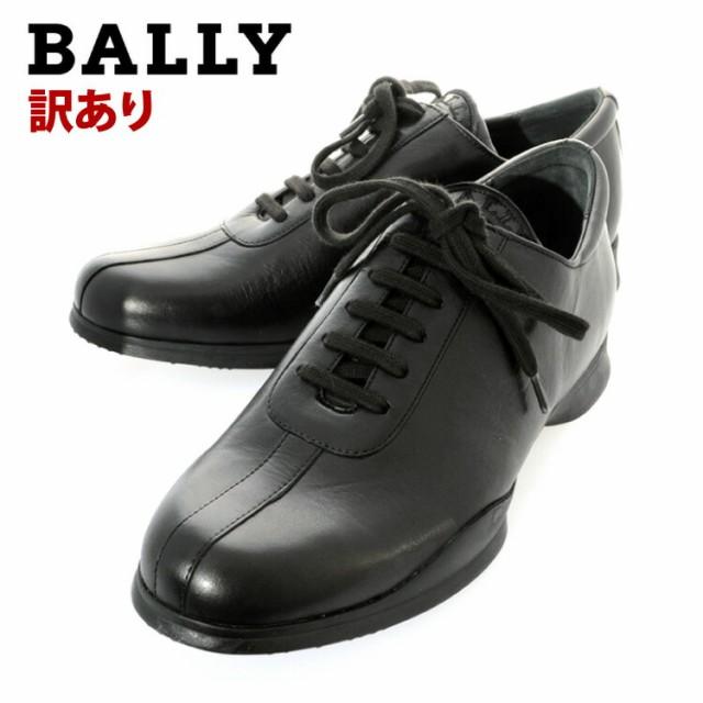 【訳あり(ソールに剥がれ、割れあり)】BALLY バリー 革靴 IMOLO/00 スニーカー