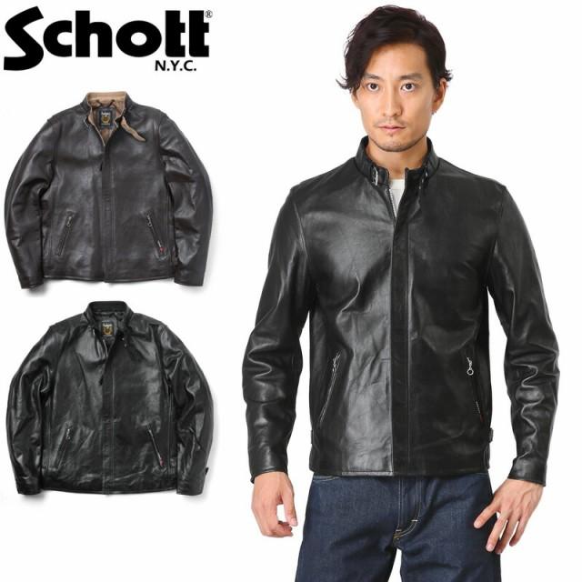 Schott ショット 3171053 SOLID CLASSIC RACER シープスキン レザージャケット【クーポン対象外】