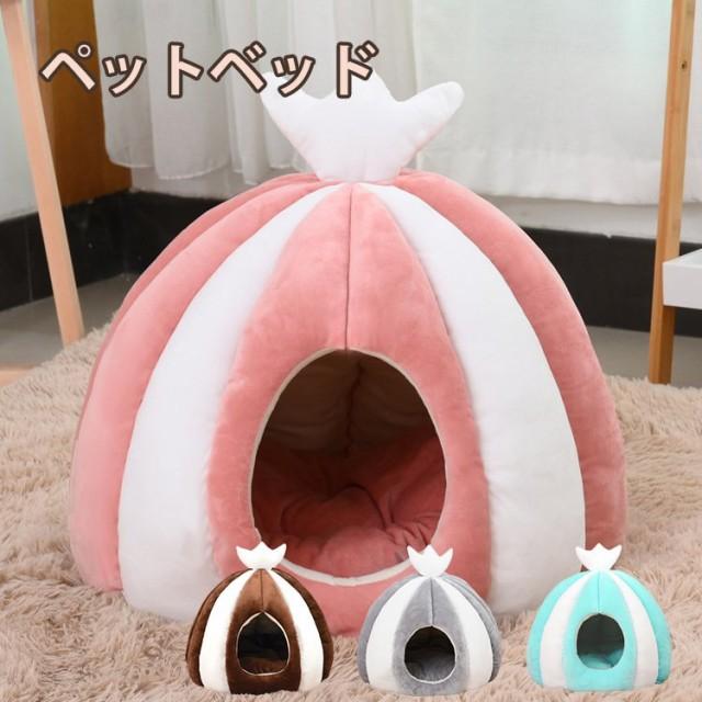 犬用ベッド ドーム型ベッド ペットハウス 魚の尾形 小型犬 猫 犬 ドームハウス 多用 かわいい おしゃれ