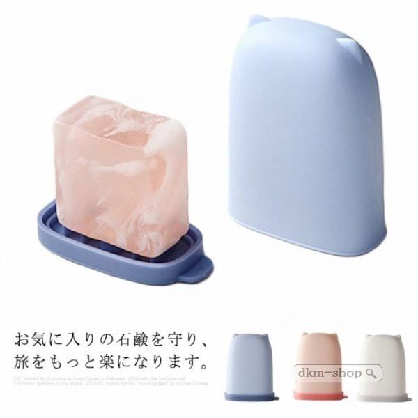 石鹸置き 二点セット 携帯便利な石けんケース 石鹸入れ 旅行用 石けんケース 石鹸収納 石鹸箱 旅行用品 可愛い色 旅行 アウトドア 出張