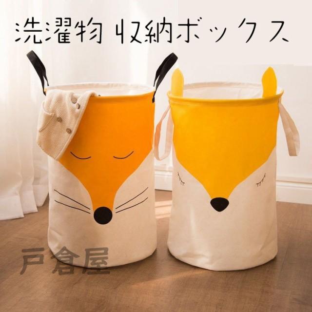 ランドリーバスケット 折りたたみ ランドリーバッグ 洗濯かご 雑貨 ランドリー収納 おもちゃ箱 撥水 おしゃれ 大容量 収納 洗濯物 カゴ