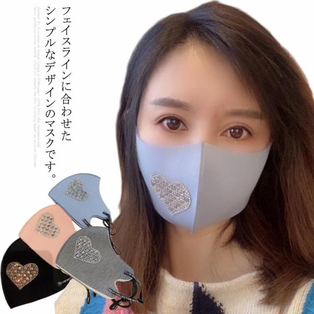 送料無料 マスク 洗える ファッションマスク 立体タイプ ストレッチ ラインストーン ハード柄 秋冬用 キラキラ 予防対策 防寒