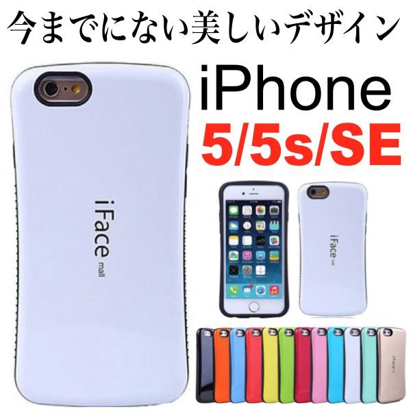5bb374c0aa 【送料無料】 海外輸入品 iface mail アイフェイスモール iPhone5/5s/