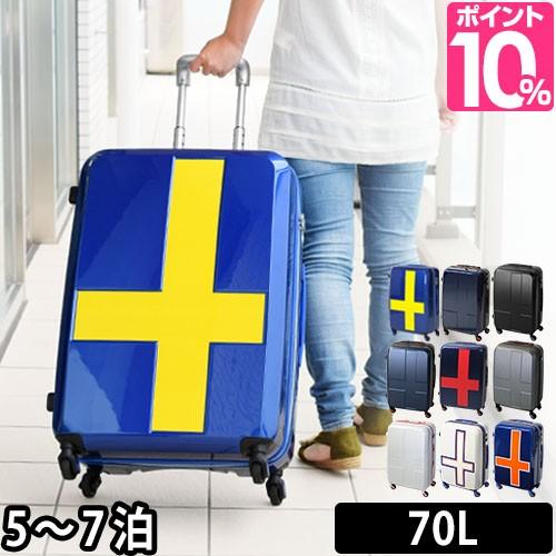 2691fbfd65 商品画像. ¥21,600. 【レビューでミニポーチの特典】 スーツケース ハードキャリー innovator(イノベーター) 70L ...