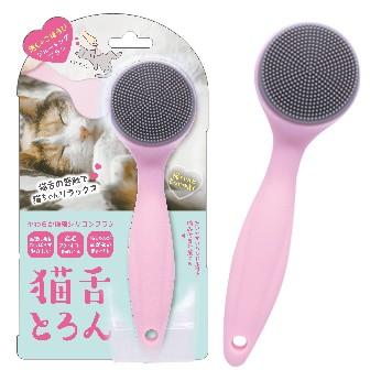 猫舌とろん CTT800 ポスト投函で送料無料 ネコ 子猫 グルーミング グルーミングブラシ ハンドル付き 皮膚に優しい ブラッシング 猫ケアグ