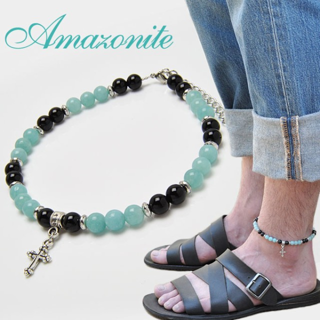 オニキス × アマゾナイト アンクレット mens メンズ 十字架 クロス 天然石 パワーストーン