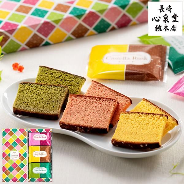 プチギフト お菓子 カステラ ラスク 9枚 TO2U [バレンタイン ギフト プレゼント 可愛い 焼き菓子 個包装 小分け 詰め合わせ 人気] 手土産