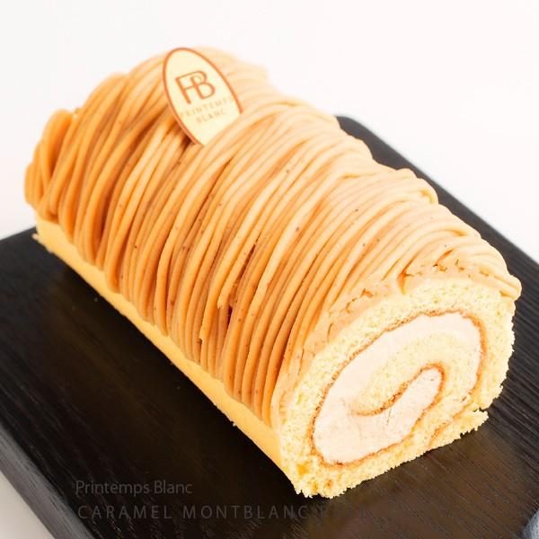 ギフト ホワイトデー 本格和栗のモンブラン!キャラメルもんぶらんロール ロールケーキ お取り寄せ 栗 マロン モンブラン 誕生日 お祝 プ