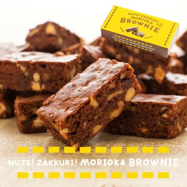母の日 ギフト NUTS!ZAKKURI!盛岡ブラウニー3個入 チョコレート 個包装 ケーキ お取り寄せ スイーツ プレゼント プチギフト 春ギフト 焼