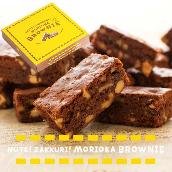 母の日 ギフト NUTS!ZAKKURI!盛岡ブラウニー6個入 個包装 小分け チョコレートケーキ お取り寄せ スイーツ プレゼント プチギフト 春ギフ