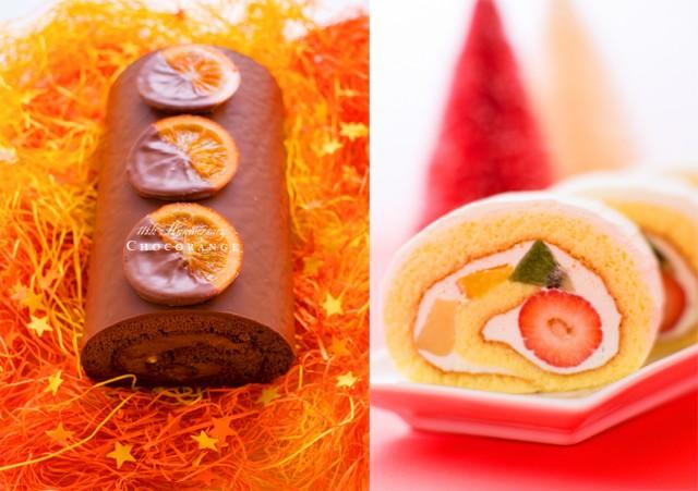 クリスマス ギフト/【送料無料】お得なセット!ショコランジュ&プランタンヌーボーセット/ロールケーキ/のし対応可能/プレゼント/スイー
