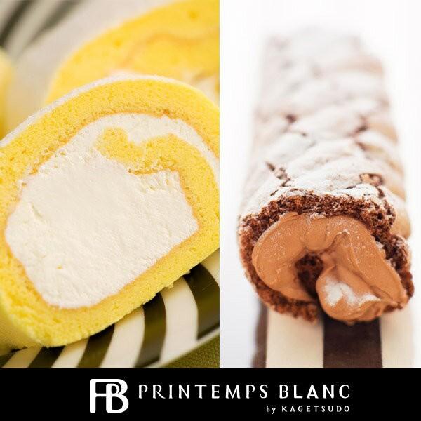 ギフト ホワイトデー 豆乳ロール ショコラキャンディロールセット 送料無料 ロールケーキ 詰め合わせ アソート チョコレートケーキ お取