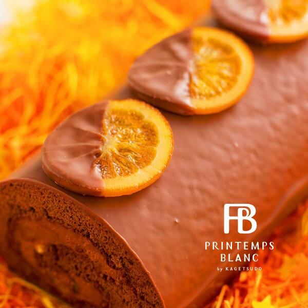 母の日 ギフト ショコランジュ 送料無料 ロールケーキ チョコレート チョコレートケーキ お取り寄せ お祝 スイーツ 誕生日 オランジュ プ