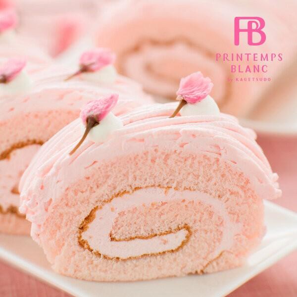 ギフト バレンタイン ヒルナンデスで紹介されました! さくら満開モンブランロール 送料無料 桜 ロールケーキ スイーツ 誕生日 プレゼン