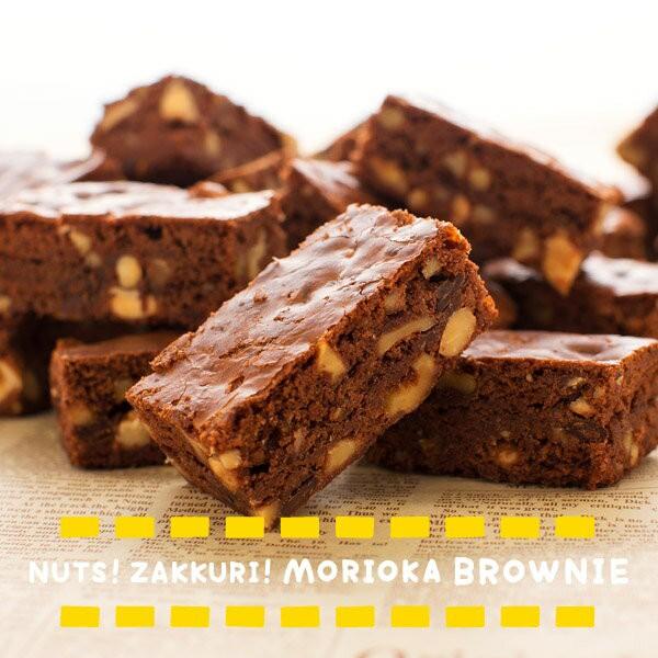 ホワイトデー NUTS!ZAKKURI!盛岡ブラウニー(バラ) チョコレート 個包装 小分け ばらまき ケーキ お取り寄せ 自宅用 お試し スイーツ プレ