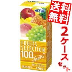 【送料無料】エルビー フルーツセレクション フルーツセブン100% 200ml紙パック 48本 (24本×2ケース) (果汁100%ジュース)big_dr