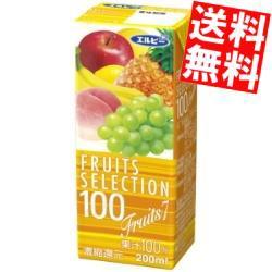 【送料無料】エルビー フルーツセレクション フルーツセブン100% 200ml紙パック 24本入 (果汁100%ジュース)big_dr