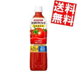 【送料無料】カゴメ トマトジュース 食塩無添加 720gスマートペットボトル 15本入〔濃縮トマト還元〕[のしOK]big_dr