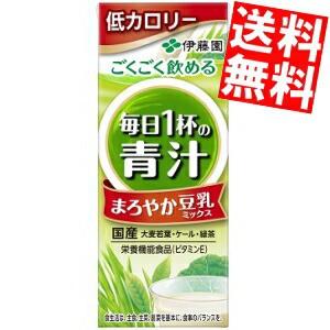 【送料無料】伊藤園 毎日1杯の青汁 まろやか豆乳ミックス 200ml紙パック 24本入 [野菜ジュース]