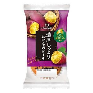 【送料無料】丸中製菓Maybelle 1個濃厚しっとりおいものケーキ 8個入